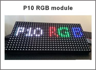 Module extérieur d'affichage de RVB